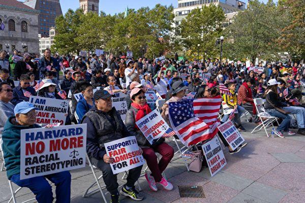 哈佛招生歧视亚裔案 递交美国最高法院
