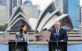 澳新終於互開國門 雙向旅行計劃4月19日生效