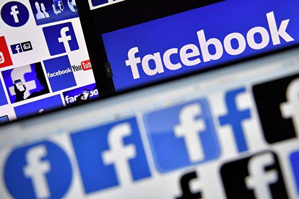 """脸书在澳""""反民主""""审查制度 多国领导人谴责"""