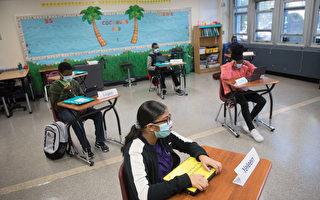 紐約市初中25日重開  高中或再等數週