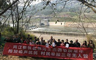 饱受环境噪音滋扰 重庆村民投诉3年仍未治理
