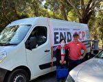 澳洲墨尔本汽车游行 议员同行吁解体中共