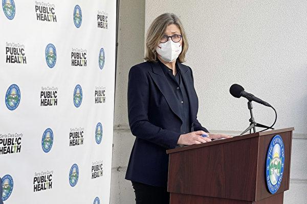 聖塔克拉拉縣衛生官員宣布 月底擴大疫苗注射人群