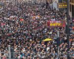 伯利茲籍上海地產商資助港人 遭重判11年