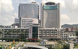 深圳醫院慶祝手術量破千遭轟 眾多黑幕引關注