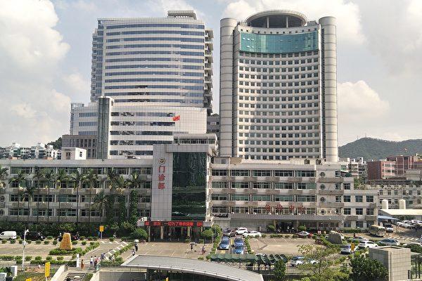 深圳第二人民医院庆祝手术量破千 引出惊天黑幕