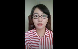 中國人壽黑幕驚人 美女員工揭造假貪腐遭報復
