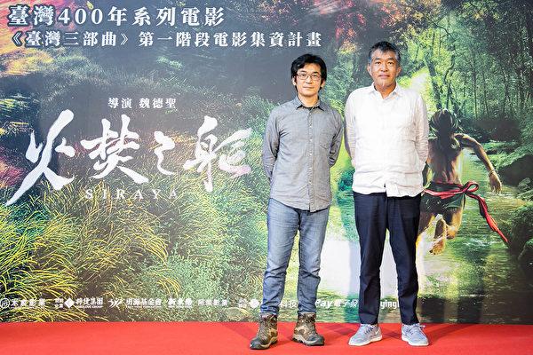 魏德圣筹拍新片《台湾三部曲》 征外籍演员