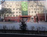 青海电视插播 张荣娟20年冤狱又加刑2年