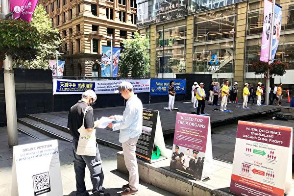 悉尼廣場上民眾明真相 感歎法輪功給人類希望