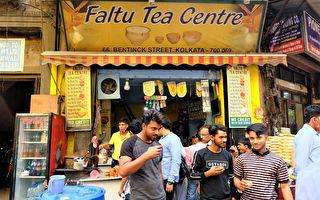 印度茶产业享誉世界 归功于专业茶拍卖制度