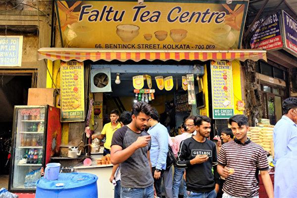 印度茶產業享譽世界 歸功於專業茶拍賣制度