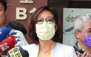 3立委萊豬表決跑票 民進黨中評會決議停權1年