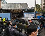 组图:世卫专家到武汉调查 中共如临大敌