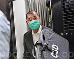 组图:终院推翻保释裁决 黎智英还押狱中过年