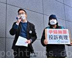 香港早产孕妇报案投诉警暴