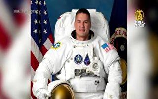 台裔太空人獲NASA重用 2022年再飛太空站