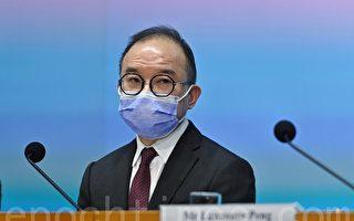 香港政府修例要求区议员宣誓
