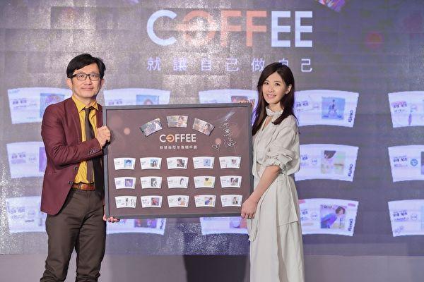 蘇慧倫化身最美杯緣子 喝咖啡拍電視廣告