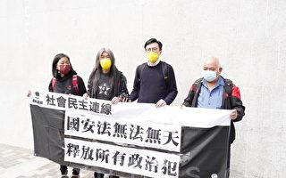 港泛民人士遭大抓捕 47人被控「顛覆罪」