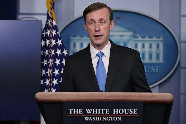 【重播】白宫:对台湾坚定承诺一如既往