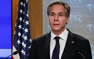 美英法德四国会谈 应对中共带来的全球挑战
