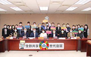 嘉義市成立低碳調適永續發展委員會