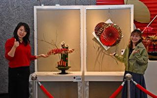 「迎春。興希望」花藝設計協會辦展增添氣氛