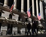 高盛:Delta疫情威胁经济 美股9月波动恐加剧