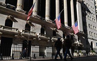 美股成經濟反指標 失經濟櫥窗作用