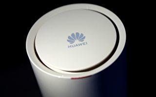 北车WiFi 台湾基进:疑似连接华为路由器