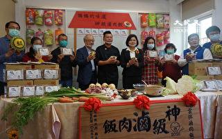 冠军卤肉饭吴志宪 捐赠200份卤肉包给家扶