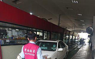 228連假驗車過期怎麼辦 快看規定免受罰