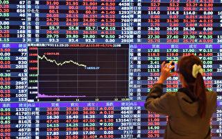 台股大漲239點 台積電領漲多頭盤勢