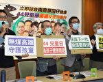称高雄空污严重 环团4月4日举办反空污游行