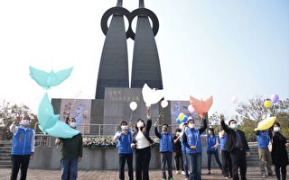纪念二二八74周年  云林举办和平追思会