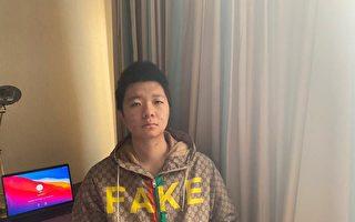 專訪王靖渝:九評幫我認清中共的邪惡(下)