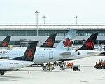 防疫措施致加拿大国际航空旅行暴跌