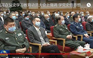北京纪念华国锋百年冥诞 习近平为何不出席