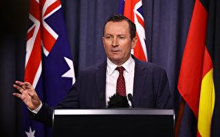 预测:西澳财政盈余破30亿