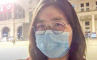 公民记者张展坚称无罪 狱中绝食 命危入院