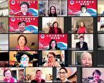 全美中华妇女会奖助学金 即日起开始申请