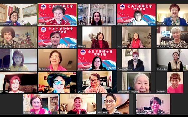 全美中華婦女會奬助學金 即日起開始申請