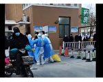【一线采访】南宫男子因封城延误治疗离世
