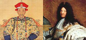 遙相輝映的東西文化:康熙與路易十四