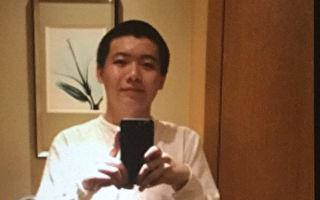 """习明泽案""""主犯""""母亲曝:牛腾宇被秘密关押拷打"""