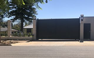 中共在南澳建新领馆惹民怨 澳议员促闭馆