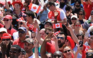 多伦多取消国庆日等多个大型活动