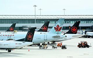新規生效  入境加拿大預訂隔離酒店攻略