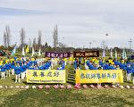 洛城法轮功学员祝李洪志大师中国新年好